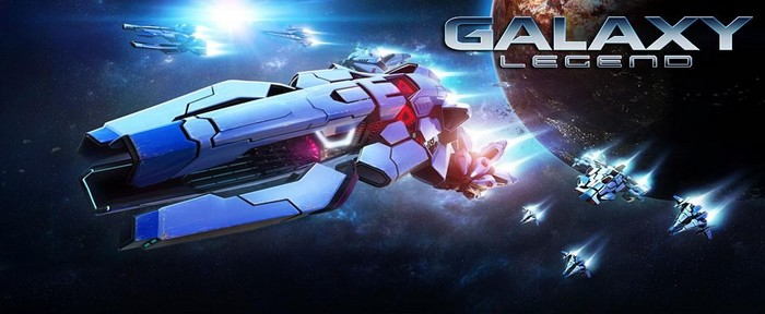 Galaxy Legend [IOS]